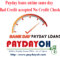 same day online payday loans no credit check